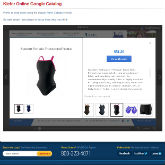 131125-kiefer-online-swim-shop-catalog-lightbox